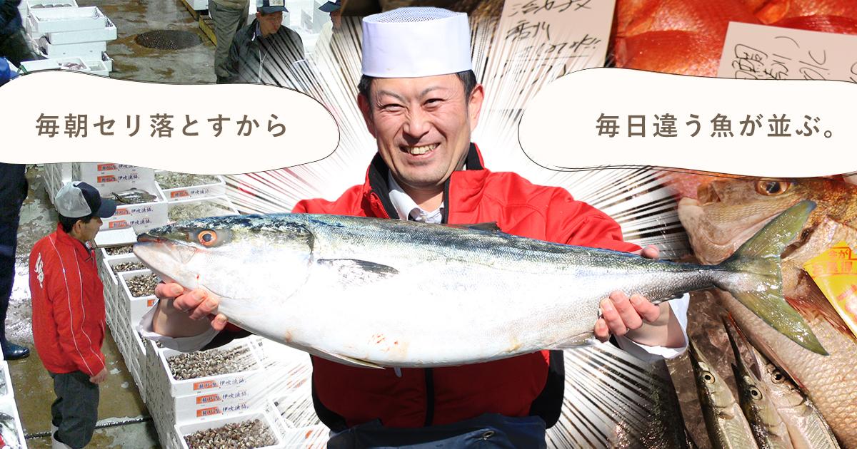香川・岡山のスーパー 新鮮市場きむら